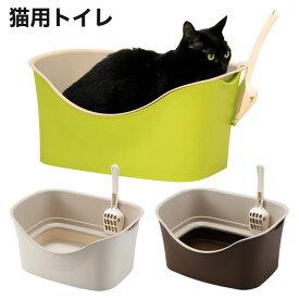 ボンビアルコン ラクラク猫トイレ ダブルWブロック 猫用トイレ【特箱】