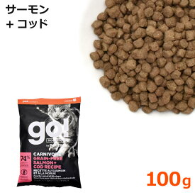 go! カーニボア グレインフリー サーモン + コッド キャット 100g 猫用 (05326)