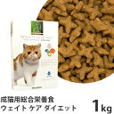 Katffu カトフ ウェイト ケア ダイエット 1kg (肥満気味の成猫用 総合栄養食 キャットフード ドライ) (68472)