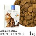 Katffu カトフ ユリナリー ケア ダイエット 1kg (健康な尿を維持したい成猫用 総合栄養食 キャットフード ドライ) (68496)