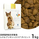 Katffu カトフ レナル アンキシャス ケア ダイエット 1kg (腎臓が気になる高齢猫用 総合栄養食 キャットフード) (68502) ドライフード