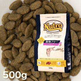 ニュートロ ナチュラルチョイス キャット 穀物フリー猫用 グレインフリー アダルト ダック 500g (85634)