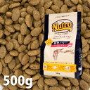 ニュートロ ナチュラル チョイス キャット 穀物フリー 猫用 グレインフリー アダルト チキン 500g (53848)