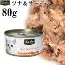 キットキャット オーシャンピュア ツナ&サーモン 80g 猫缶 (72270) 猫用ウェットフード