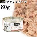 キットキャット カントリーフレッシュ チキン&ビーフ 80g 猫缶 (72218) 猫用ウェットフード