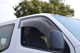 AWVワイドバイザー NV350キャラバン(26型)【手動格納ミラー車】スモーク ※普通車・軽トラ OXバイザー OEM商品も取り扱いしてますので、お気軽にお問い合わせください。