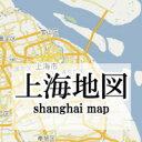[5,000円以上送料無料]中国地図 上海地図 中国語版 (中文) 635×910 上海世界図出版社 [メ1] M39M【RCP】
