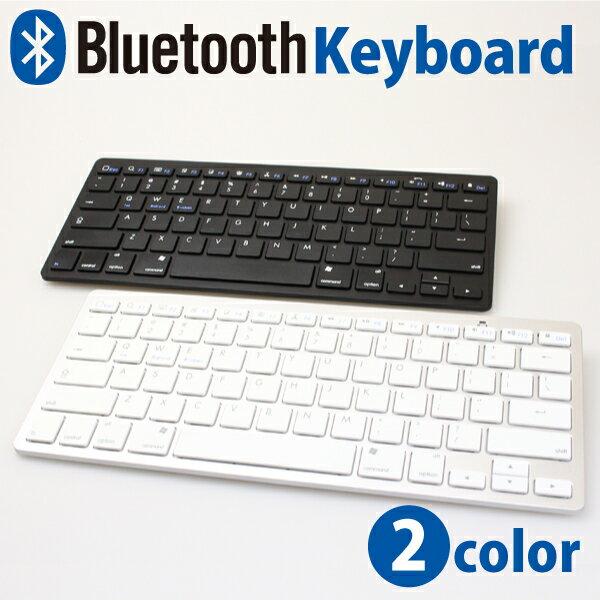 メール便等送料無料 iPhone6 plus対応 Bluetooth ワイヤレス キーボード スマートフォン・タブレット・iphone・ipad・nexus対応 パンタグラフ式 ポッキリ2000円 M39M 【RCP】
