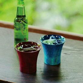 Cool Cup colorful クールカップカラフル KJ-5 日本製 カップ 食器 山中塗 嘉匠菴