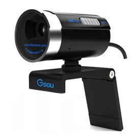 高性能ウェブカメラ ブラック 1200万画素 CMOS採用 GSOU マイク内蔵型 ドライバインストール WEBカメラ skypeなどのビデオチャットに対応 接続するだけでカンタン! ウェブカメラ PCカメラ USBカメラ M39M【RCP】