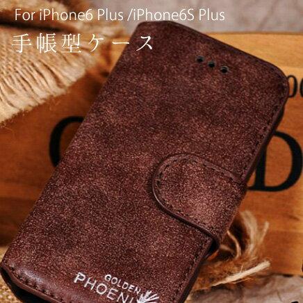 送料無料 iPhone7ケース iPhone6s iPhone6 Plus iPhone SE 手帳型ケース アイフォン7 アイフォン7プラス アイフォン6s アイフォン6 アイフォン5s アイフォンse スマホカバー シンプル 耐衝撃 合皮レザー カードホルダー 大人 メンズ 男性 人気 M39M