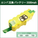 [定形外郵便等送料無料]ルンバ 500 600 700シリーズ対応 互換 バッテリー 3500mah 大容量 長寿命 長時間稼働 (メ1) M39M
