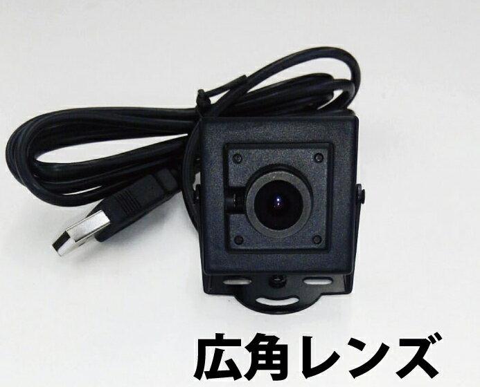 [定形外郵便等送料無料]webカメラ 150°広角 視野角が広く、広角レンズ仕様なので部屋全体が広く映るWEBカメラ 広角150度レンズ 防犯 監視カメラ モニタリング 盗難防止(メ1) M39M