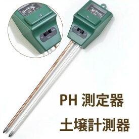 PH測定器 土壌測定器 小型測定計 土壌酸度計 日本語説明書付属 M39M【RCP】アナログ測定で分かりやすい