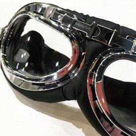 【アウトレット】ゴーグル シルバー バイク コスプレ 折りたたみ収納可能 軽量 サバイバルゲーム 防眼 防風対策 M39M ※クリアタイプ