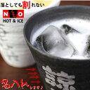 【名入れ無料】割れないカップ アルミックフリーカップ 250ml 陶器風タンブラー ホワイト/ブラック タンブラー/コップ…