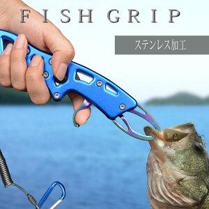 新型 釣り具 フィッシュグリップ 21.5cm フィッシュキャッチャーステンレス加工 サビに強い 魚掴み 耐久性 軽量130g コンパクト フィッシング M39M