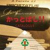[Kattobashi 用蝙蝠被分為免費,奇形婦女愛棒球!! 為成人和兒童所有 12 種 21.5 釐米鯉魚婦女 / (名稱 / 名稱把筷子和筷子,筷子和筷子棒球 / 新寶寶 / 名稱 / 棒球婦女 / 禮品 / 紀念品 / 贈品 /) [方法 10] M39M ngift02P03Dec16