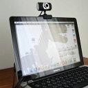 楽天スーパーSALE メール便等送料無料 アウトレット ウェブカメラ ブラック 500万画素 ドライバインストール不要・接続するだけでカンタン! ウェブカメラ ...
