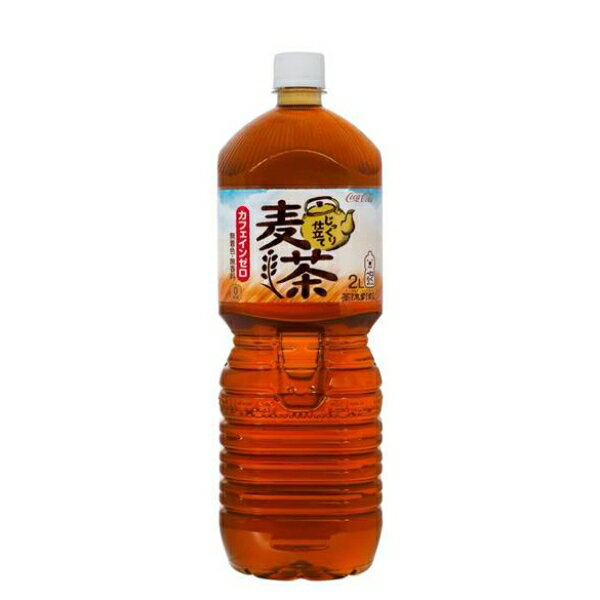 茶流彩彩 麦茶 ペコらくボトル 2LPET × 6本 【2リットル×1ケース】 2L ペットボトル 麦茶 【コカコーラ】 【メーカー直送】