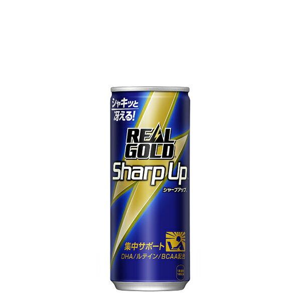 リアルゴールドシャープアップ 250ml缶 × 30本 【1ケース】 エナジードリンク 【コカコーラ】 【メーカー直送】 【送料無料】
