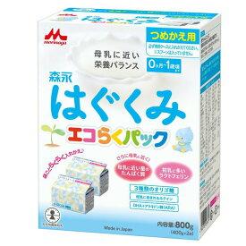 [送料無料]森永エコらくパックつめかえ用はぐくみ(400gx2袋) x12箱セット