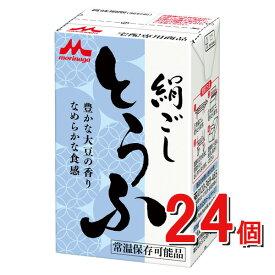 森永の絹ごしとうふ長期常温保存可能豆腐(24個入り)森永乳業【送料無料】北海道・四国・九州・沖縄・離島は別途追加送料が必要上記以外は送料無料です。(従来品)絹ごし豆腐、(新商品)お料理向き豆腐どちらかお選びいただけます。