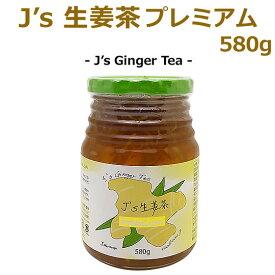 J's 生姜茶プレミアム580g 料理研究家J.ノリツグさんプロデュース!プロが選んだ 高麗人参(紅参)蜂蜜入り生姜茶(韓国センガン茶)常温 冷蔵可