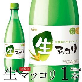 麹醇堂生マッコリ700ml(クッスンダン センマッコリ マッコルリ)【冷蔵限定品】