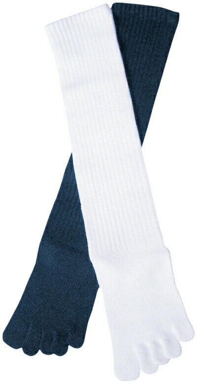 5本指ソックス スクール用リブ風 ハイソックス XS(20-22cm)・S(22-24cm)・M(24-26cm)【6140】五本指 靴下 キッズ レディース メンズ 日本製