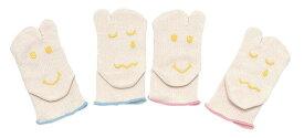 KIDS たび ソックス(13-15cm)オーガニックコットン【8880】五本指 靴下 キッズ 日本製