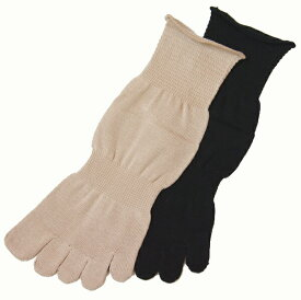 6210 絹100% 5本指ソックス シルクS(23cm)五本指 靴下 日本製