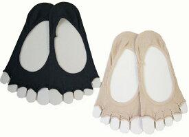 5本指ソックス 指切りシルク 絹 フットカバー S(22-24cm),M(24-26cm)【6280】五本指 靴下 レディース メンズ 日本製