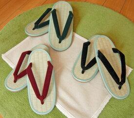 ミサトっ子ぞうり(23〜27cm)健康履物(大人用) (ネコポスは1足まで対応可)草履 日本製
