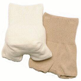 無縫製(ホールガーメント) お尻立体 動きやすい子供用はらまきパンツ 80-100cm【9003】 腹巻 日本製