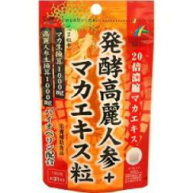 マカ 増大サプリ 発酵高麗人参+マカエキス粒 男性 サポート サプリメント メール便 送料無料 n031600