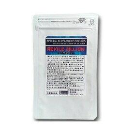 シトルリン サプリメント メンズ 活力 増大 サプリ アルギニン マカ トンカットアリ 亜鉛 リバイルジリオン メール便 送料無料 n251601
