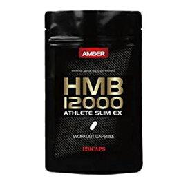 プロテイン サプリメント HMB サプリ 筋肉増強 ビルドアップ 国産 筋トレ AMBER HMB12000 アスリートスリムEX メール便 送料無料 n251602