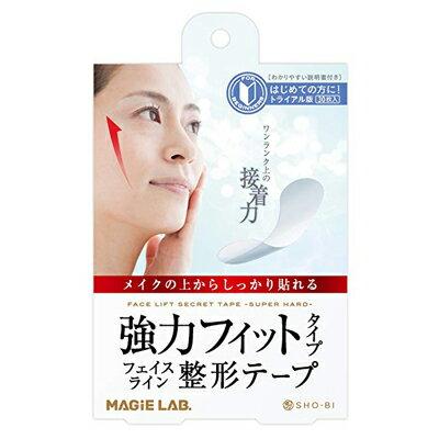 目もと ほうれい線 たるみ 補正 顔 フェイスケア リフトアップ 医療用テープ フェイスライン 整形テープ 強力タイプ トライアル版 送料無料 n201100 ポッキリ 1000円