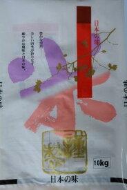 【送料無料】令和3年産富山県産コシヒカリ 10Kg