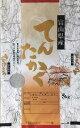 28年産富山県産てんたかく 10kg【送料無料】北海道・九州・沖縄・一部を除く