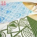 竹の丸亀うちわ(うどん柄)手作りのうちわ/讃岐の丸亀竹うちわ/夏祭りの浴衣姿に/讃岐のお土産物として/伝統工芸…