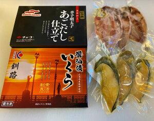 親父の朝食セット(北海道産いくら入)