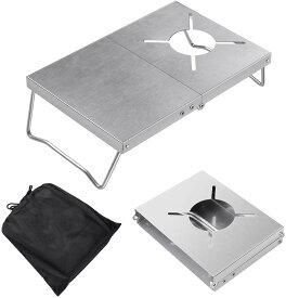 遮熱テーブル 遮熱板 シングルバーナー用 テーブル 軽量 折り畳み ステンレス製 キャンプ用品 ソト SOTO ST-310 イワタニ トランギア 4種類バーナー対応 収納袋付き