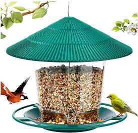 バードフィーダー 野鳥 小鳥 野鳥の餌台 吊り下げ 自動供給 上質プラスティック 洗える 大容量 屋根付き S字フック付き バードウォッチング 鳥 エサ台 給餌器 餌入れ 庭 ガーデン ベランダ