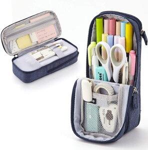 大容量 ペンケース タテヨコ 筆箱 多機能 ポーチ ペン立て ツールペンケース 鉛筆 帆布 小学生 中学生 高校生 大学生 男の子 女の子 子供 児童 社会人用 かわいい おしゃれ 筆袋