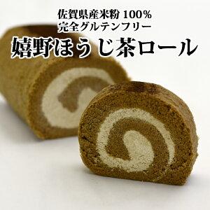 嬉野ほうじ茶ロール 米粉スイーツ専門店の米粉ロールケーキ  完全グルテンフリー