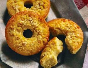 [米粉の栗ドーナツ 8個セット] 完全グルテンフリー 米粉 保存料不使用 お祝い プレゼント 箱入り 焼きドーナツ ヘルシー