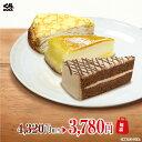 【11/1(日)09:59までエントリーでポイント10倍】【福袋】【チョコケーキ12個+チーズケーキ12個+ミルクレープ8個】 …