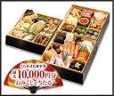 【10/31までクーポンご利用で税込1,080円割引】くら寿司特製おせち 三段重 おみくじ お食事券最大10,000円分が当たる…